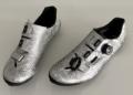 Shimano Gravel-Schuh