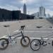 Vello Gravel Bike